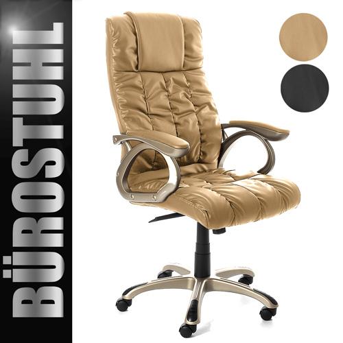 chefsessel b rostuhl schreibtischstuhl drehstuhl sessel stuhl pu leder neu ebay. Black Bedroom Furniture Sets. Home Design Ideas